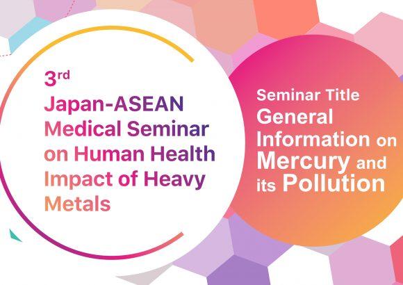3rd Japan – ASEAN Medical Seminar on Human Health Impact of Heavy Metals